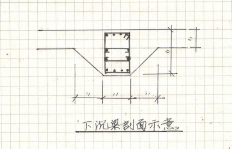"""结构工程师如何""""画图""""杂谈(八)_10"""