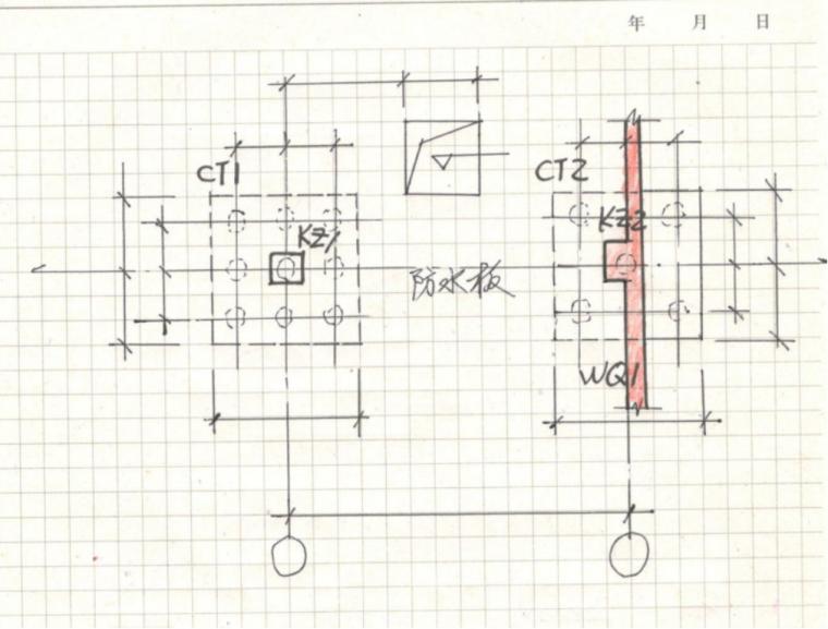 """结构工程师如何""""画图""""杂谈(八)_14"""