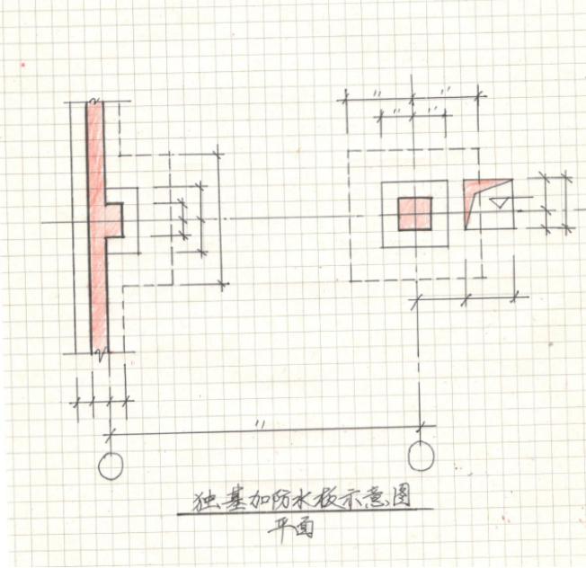 """结构工程师如何""""画图""""杂谈(八)_12"""