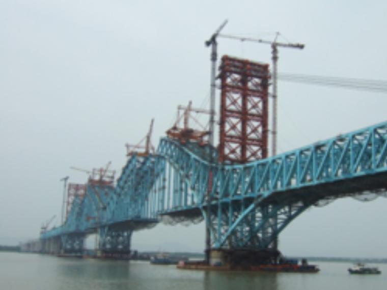 道路桥梁施工安全管理培训(PPT)