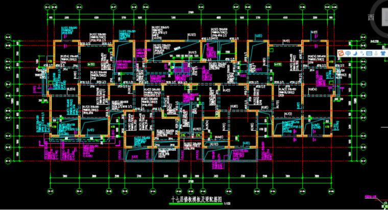 """结构工程师如何""""画图""""杂谈(八)_3"""