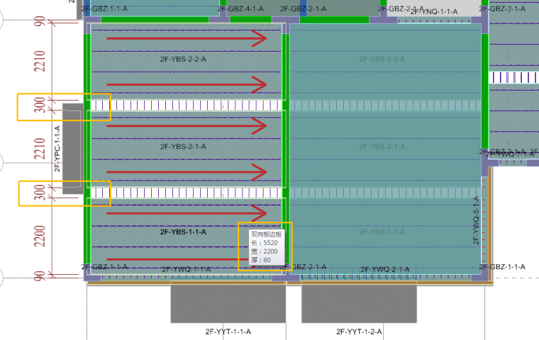 PKPM-PC装配率计算结果靠谱不?_12