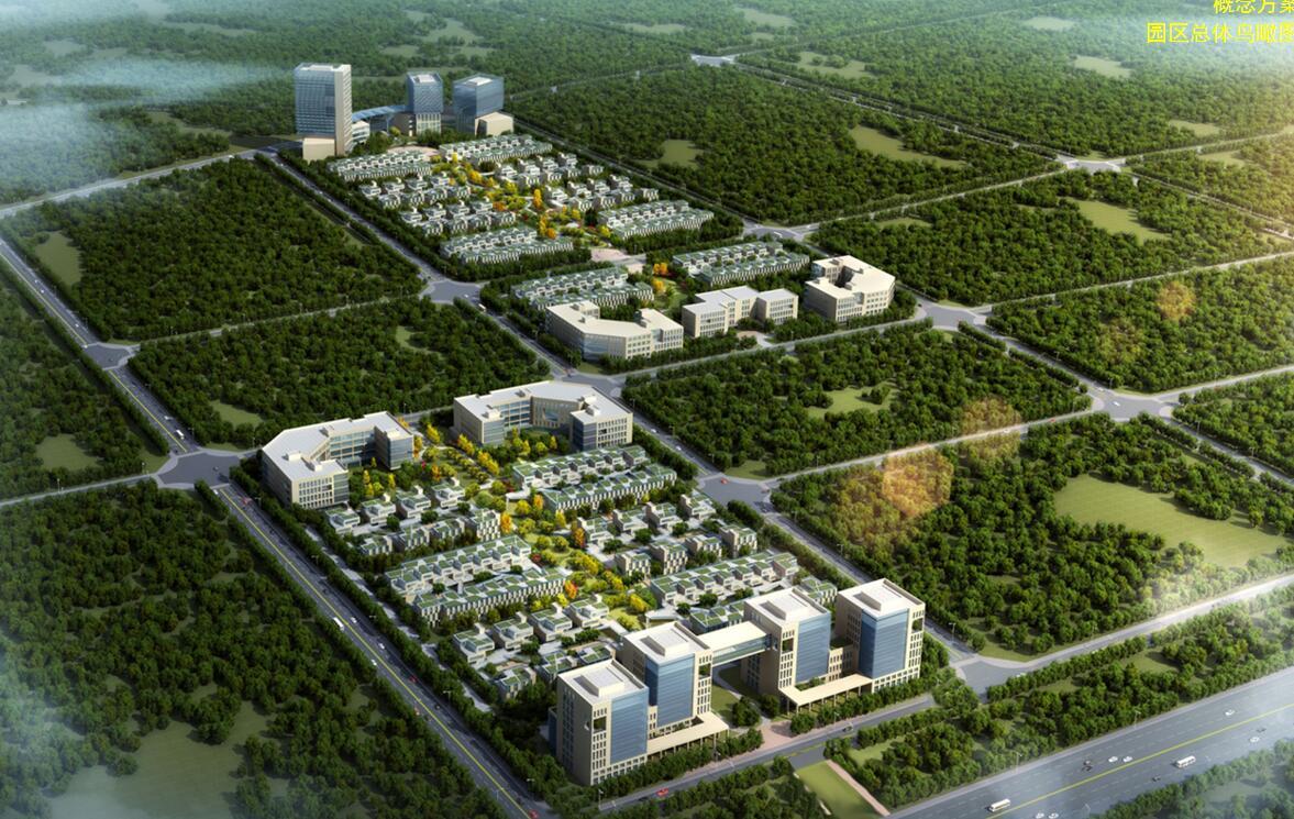 [山东]现代电子商务园区规划建筑方案