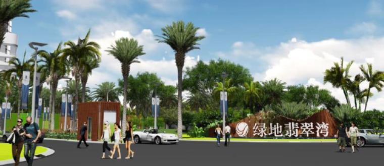 [马来西亚]海滨商业广场景观设计方案