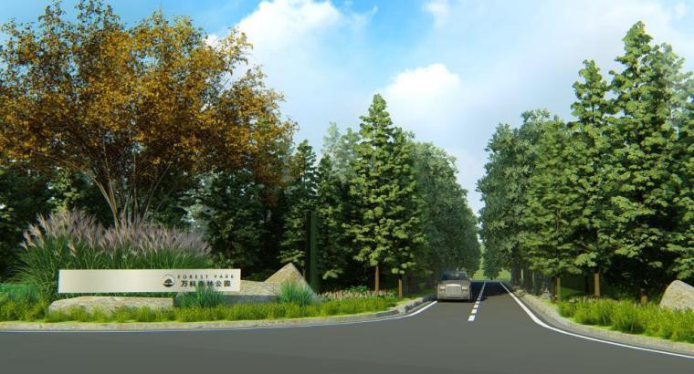 [重庆]森林公园住宅区景观设计方案