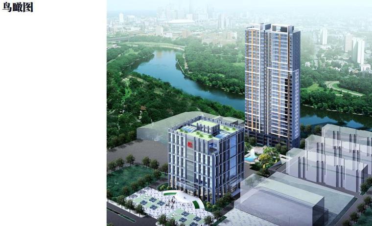 [山东]青岛现代风格商业广场景观设计方案