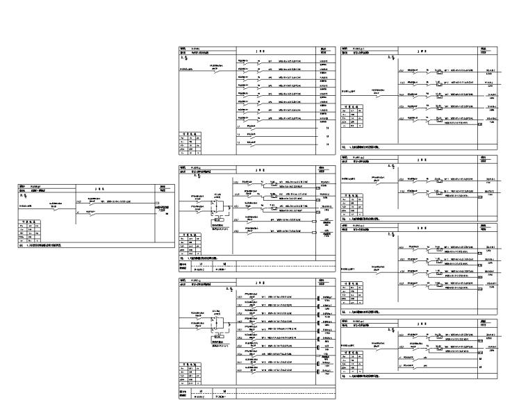 动力配电箱系统图(五)