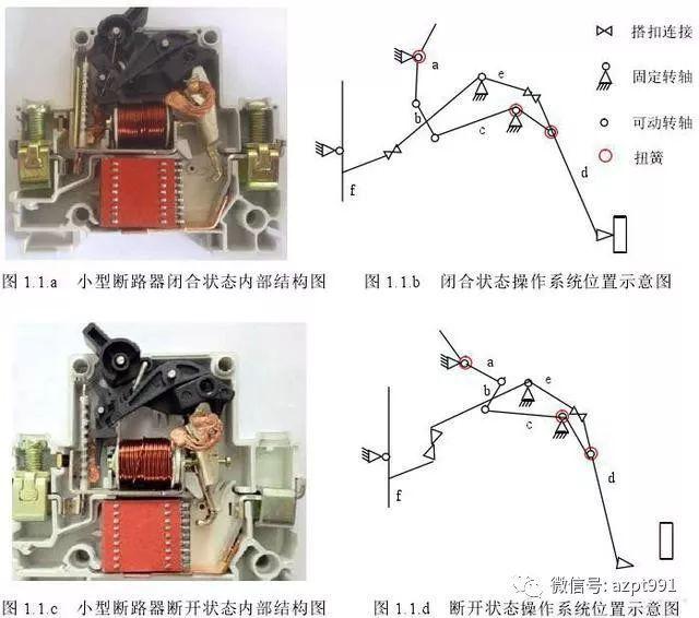 什么是断路器,其工作原理是什么?符号?_3