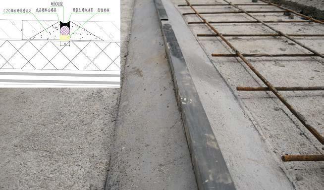 屋面防水工程怎么做_12套防水工程技术交底_39