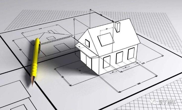如何快速识读建筑施工图,找出不便施工之处?_1
