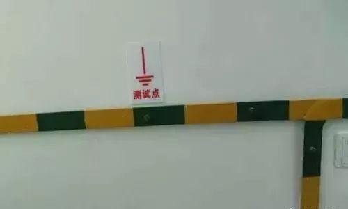 [图解]水电设备间安装施工工艺_13