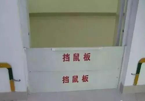 [图解]水电设备间安装施工工艺_11
