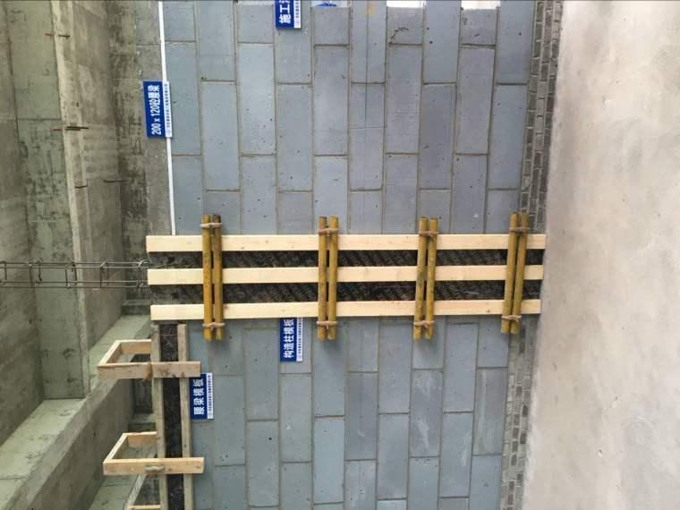 华南大区工程施工样板引路管理制度