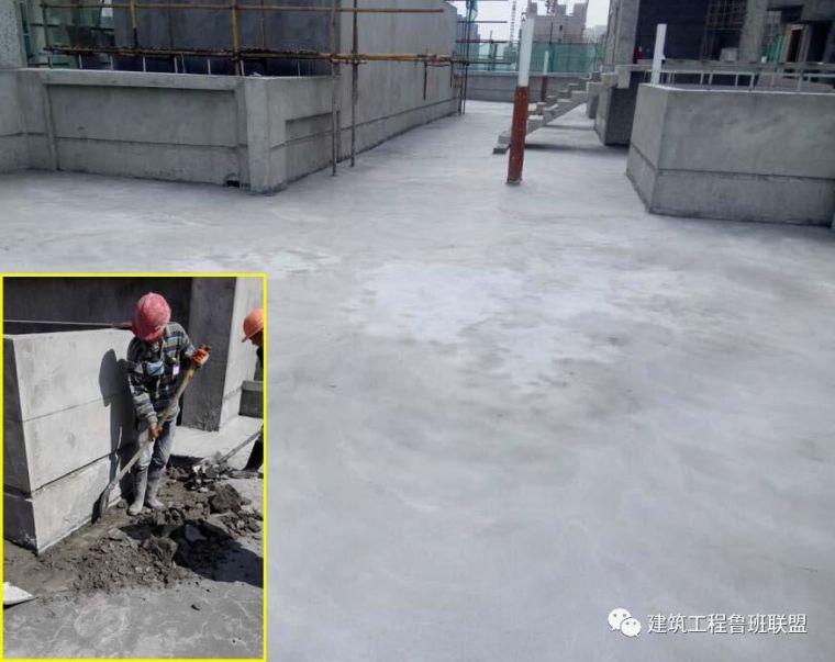 屋面防水工程怎么做_12套防水工程技术交底_10