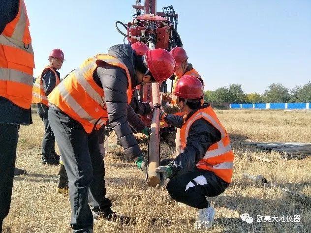 岩土工程勘察的基本方法有哪些?_13