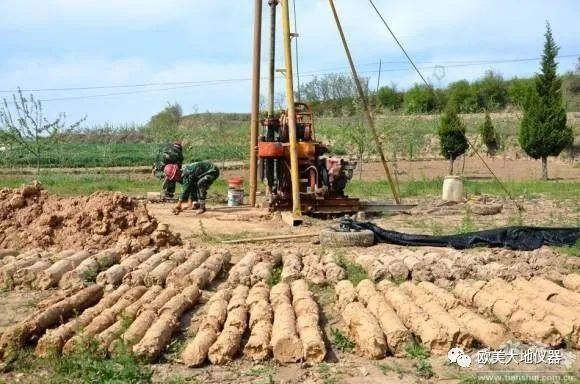 岩土工程勘察的基本方法有哪些?_23