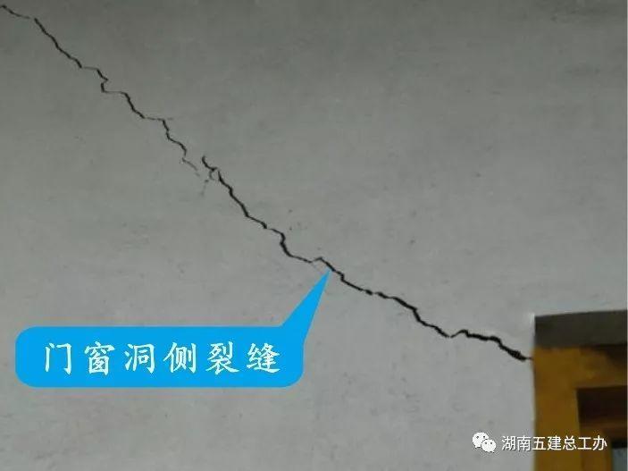 地下室、现浇楼板、填充墙裂缝如何防治?_28
