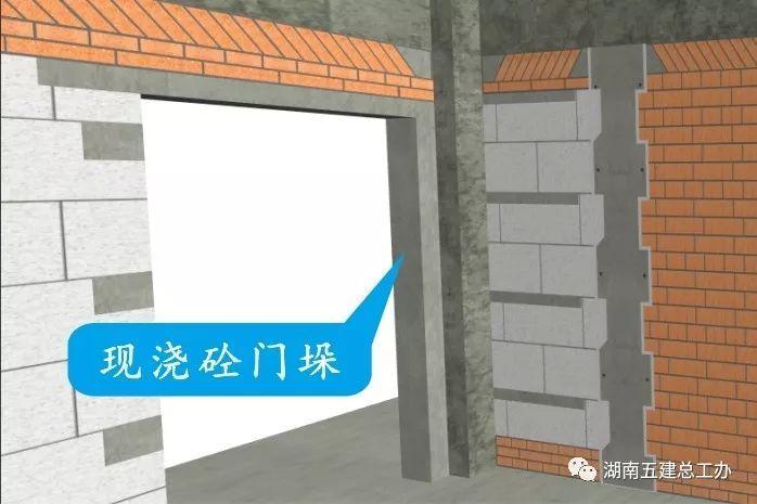 地下室、现浇楼板、填充墙裂缝如何防治?_33