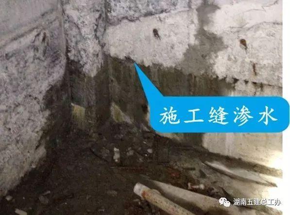 地下室、现浇楼板、填充墙裂缝如何防治?_2