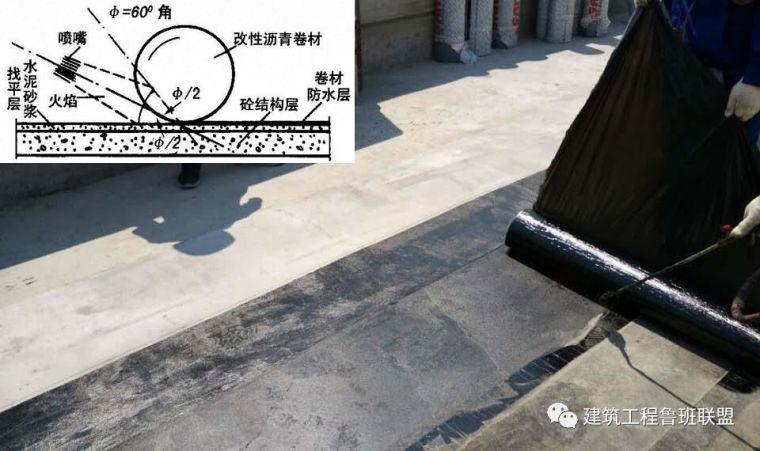 屋面防水工程怎么做_12套防水工程技术交底_23