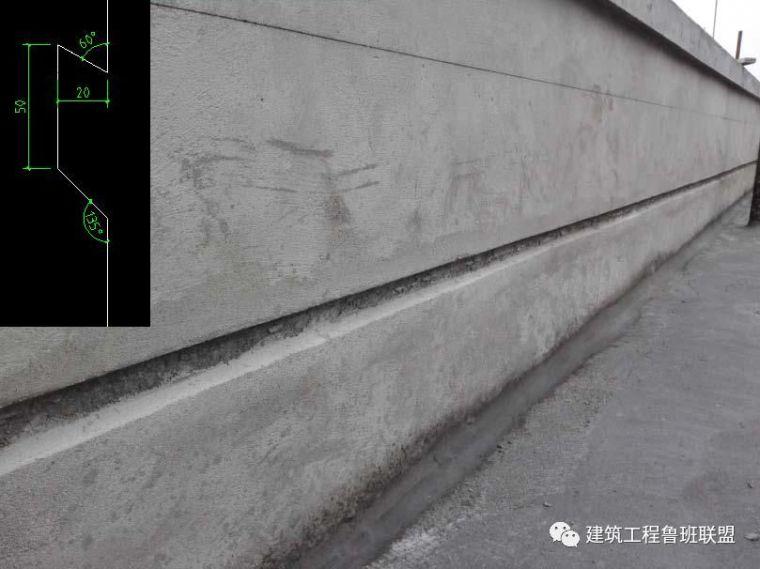 屋面防水工程怎么做_12套防水工程技术交底_27