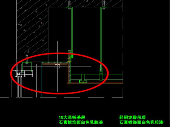 医院项目各部门石膏板吊顶施工方案