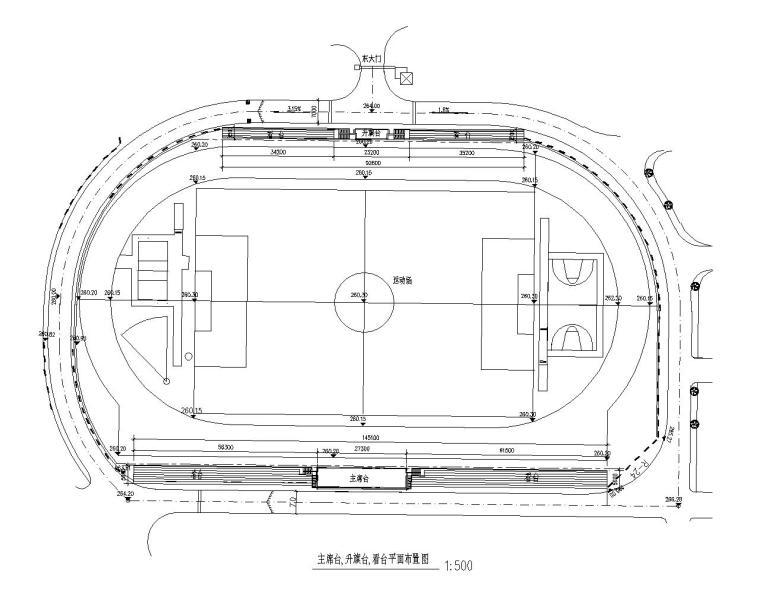 某体育场主看台雨棚结构施工图(CAD)