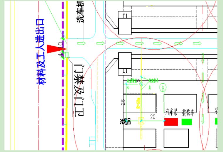塔吊专项方案下载资料下载-塔吊拆除安全专项施工方案