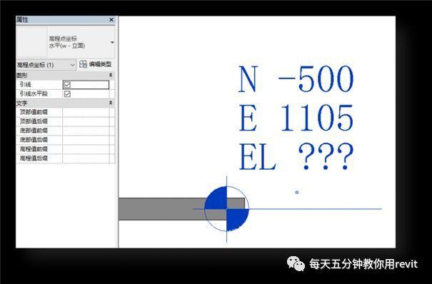 Revit高程点坐标无法识别墙体高程_1