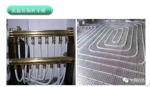暖通设备材料最全面的图解_3