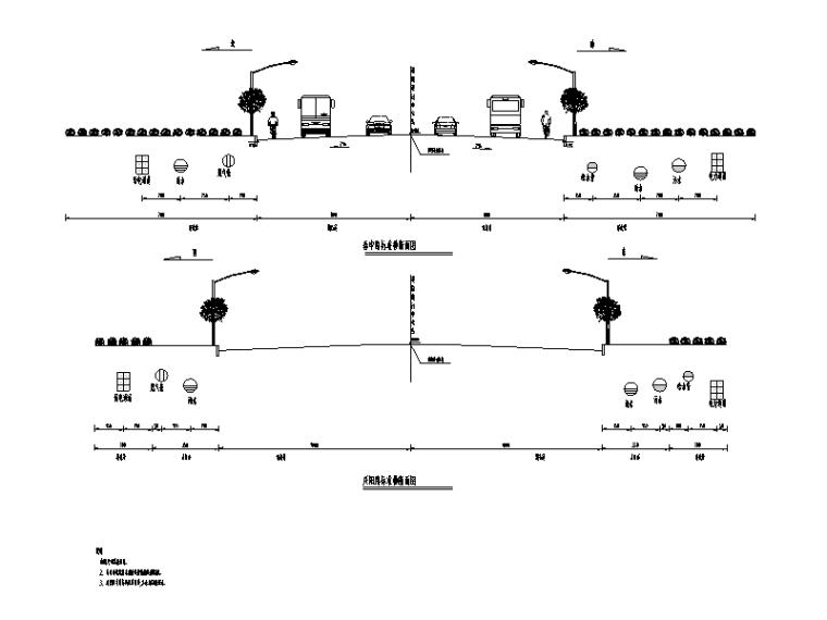 [苏州]城区公路雨污分流制排水工程施工图纸