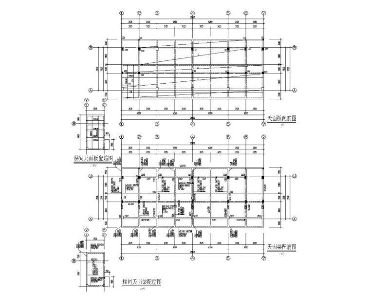 某五层学生宿舍楼混凝土结构施工图(CAD)