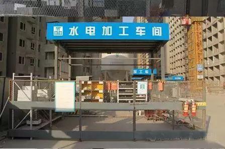 36套建筑工程创优施工工法资料合集!_6