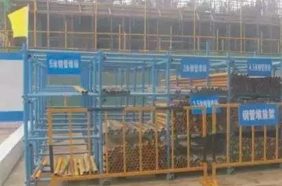 36套建筑工程创优施工工法资料合集!_68