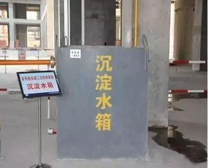 36套建筑工程创优施工工法资料合集!_66
