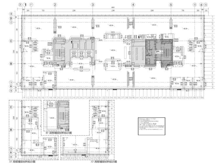 8~12层墙面材料标示图