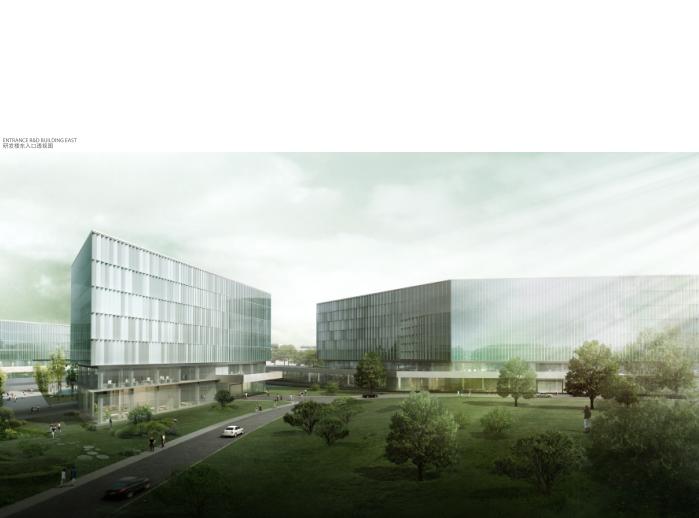 华为成都产业园区二期建筑设计方案文本2019-研发楼东入口透视图