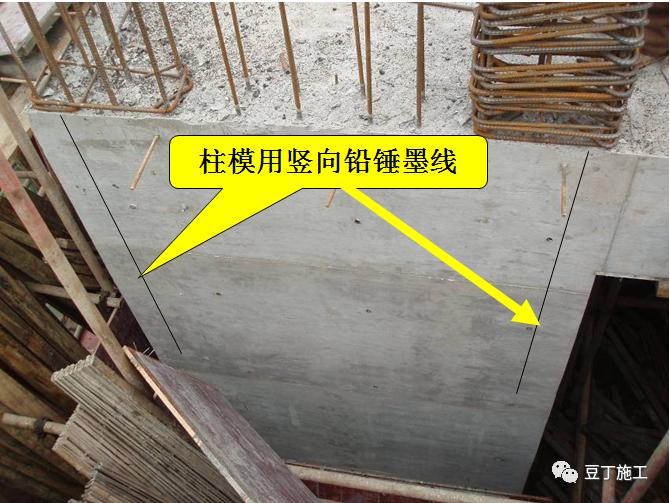 模板工程施工工艺解读,照此做法错不了!_21