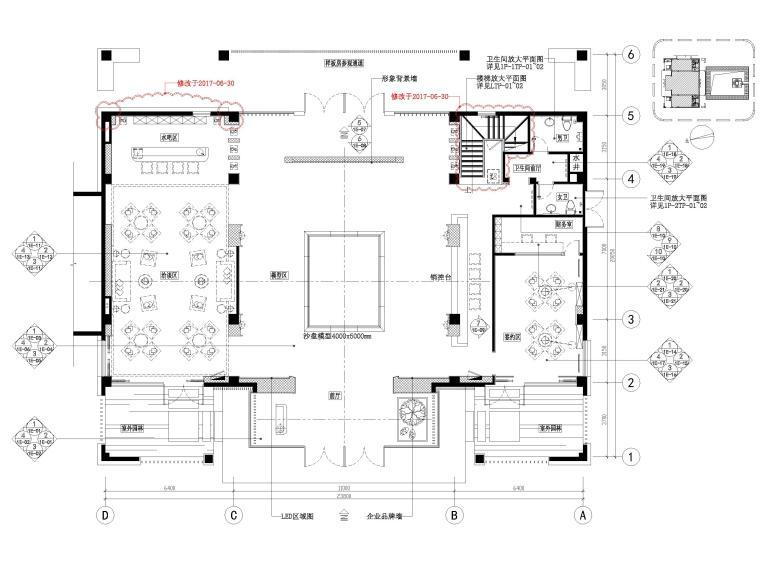 [江苏]雅居乐相城二层现代售楼部施工图