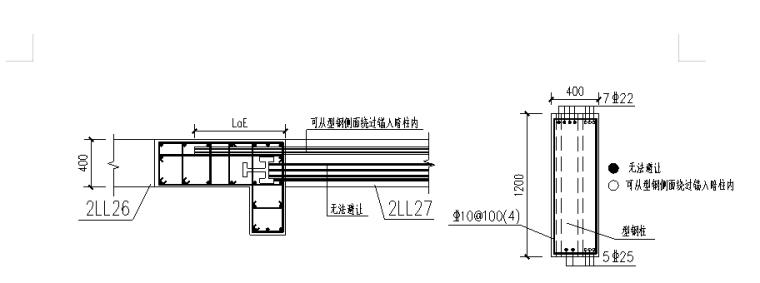 02 暗柱2YBZ1与连梁2LL27节点处平面与断面图