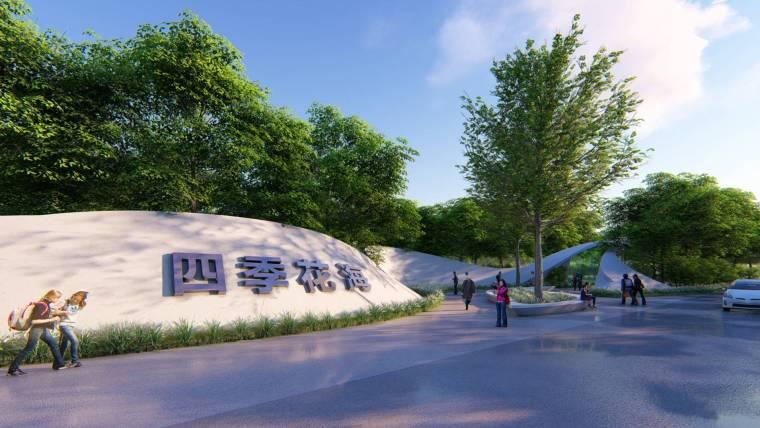 入口广场景观效果图