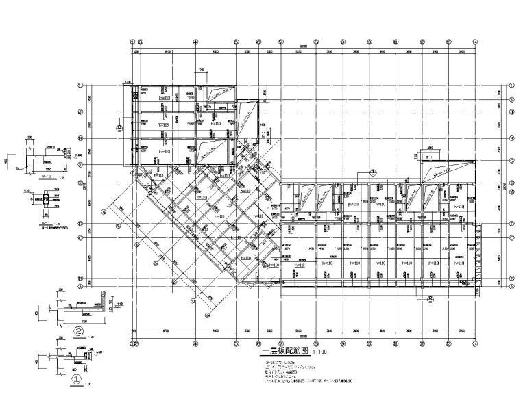 四层办公异型平面布置结构施工图(CAD)