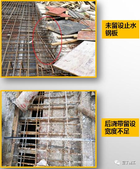 工程质量常见问题照片176项,拿来做培训!_9