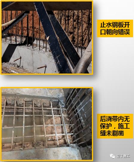 工程质量常见问题照片176项,拿来做培训!_10