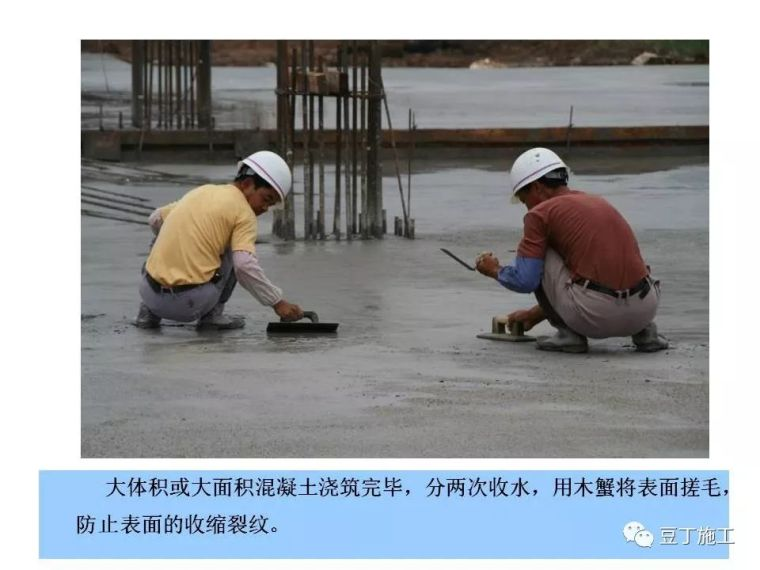 7月一键下载!160套建筑工程施工方案合集_48