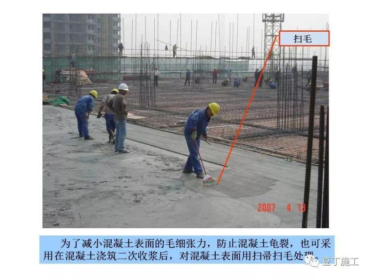 图解建筑各分部工程施工工艺流程,非常全面_47