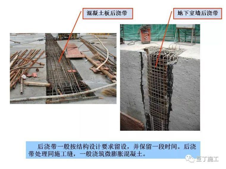 图解建筑各分部工程施工工艺流程,非常全面_54
