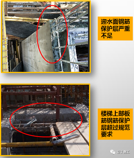 工程质量常见问题照片176项,拿来做培训!_36