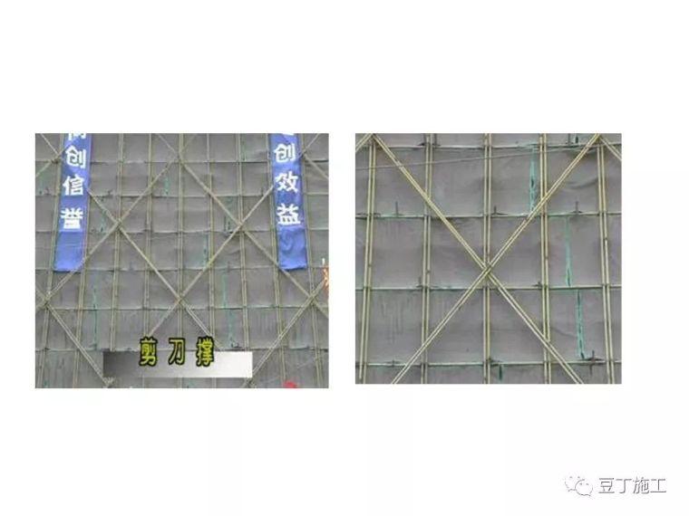 图解建筑各分部工程施工工艺流程,非常全面_61