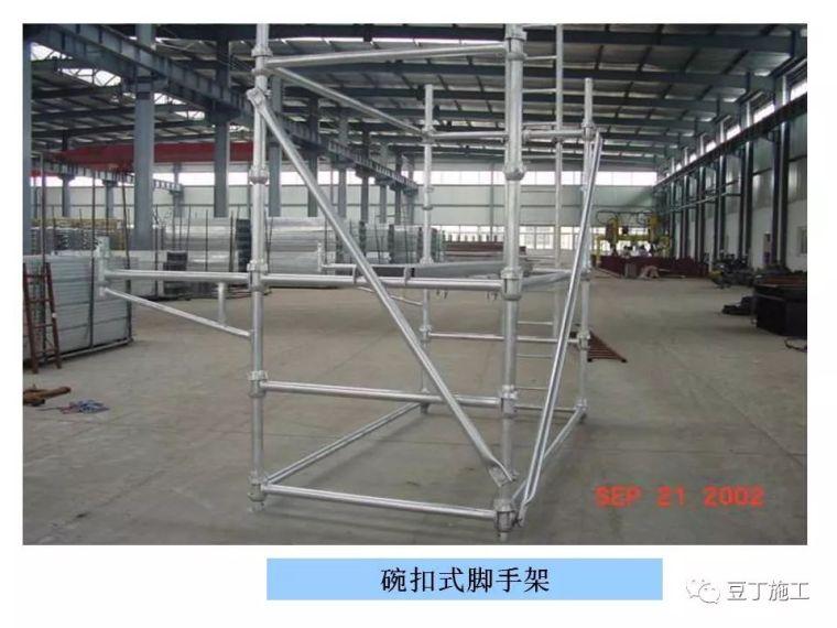 图解建筑各分部工程施工工艺流程,非常全面_62